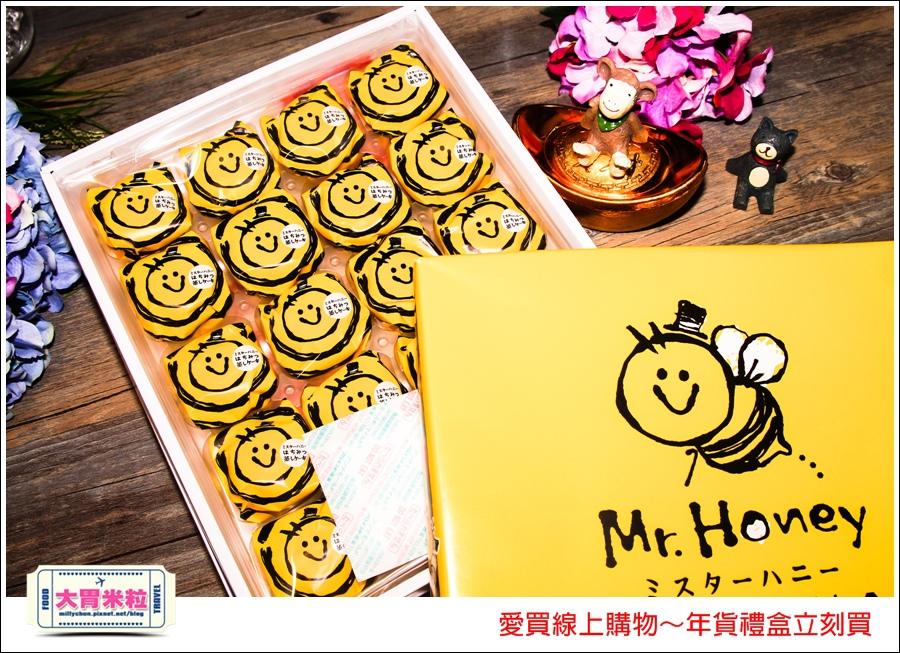 愛買線上購物年貨禮盒推薦@大胃米粒025.jpg
