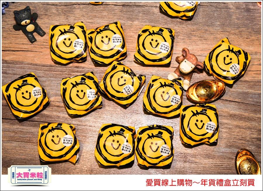 愛買線上購物年貨禮盒推薦@大胃米粒028.jpg