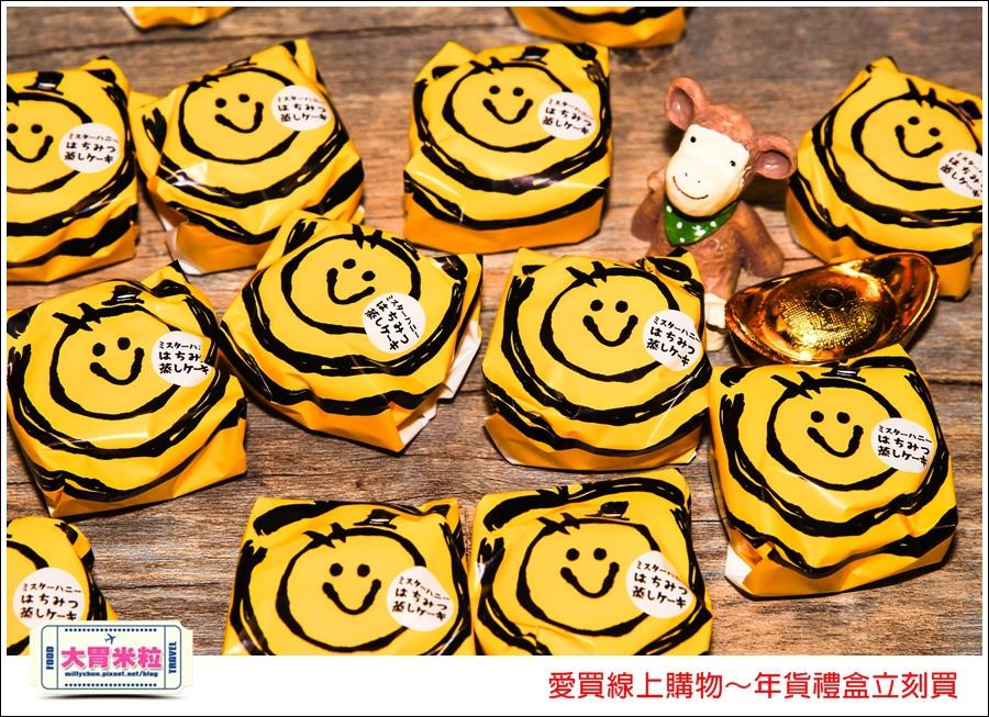 愛買線上購物年貨禮盒推薦@大胃米粒029.jpg
