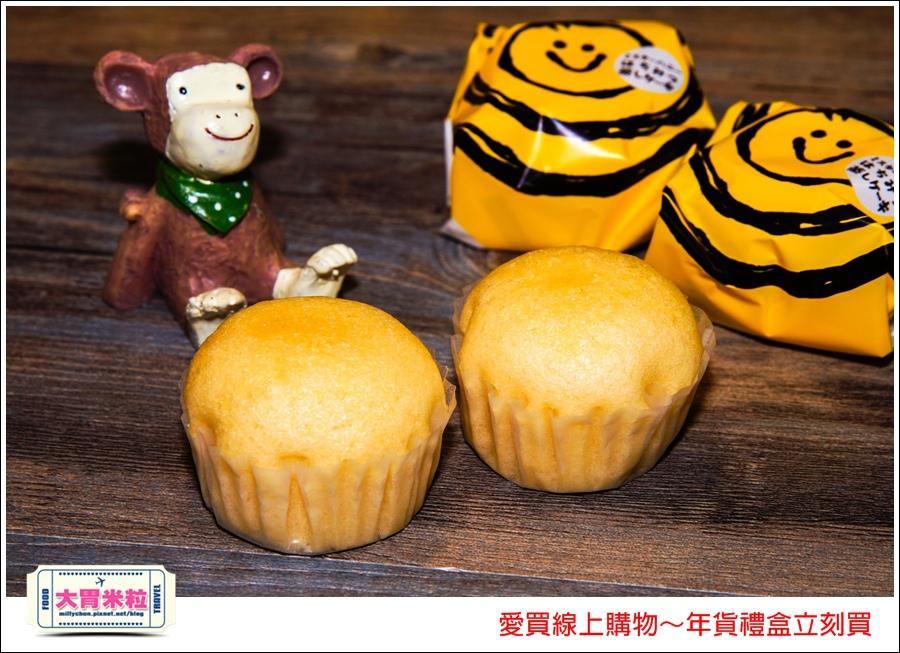 愛買線上購物年貨禮盒推薦@大胃米粒030.jpg