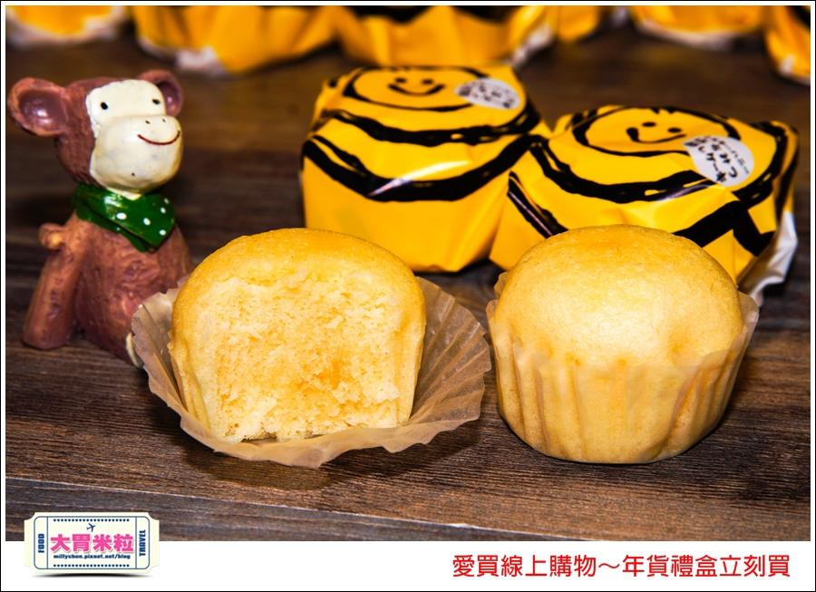愛買線上購物年貨禮盒推薦@大胃米粒031.jpg