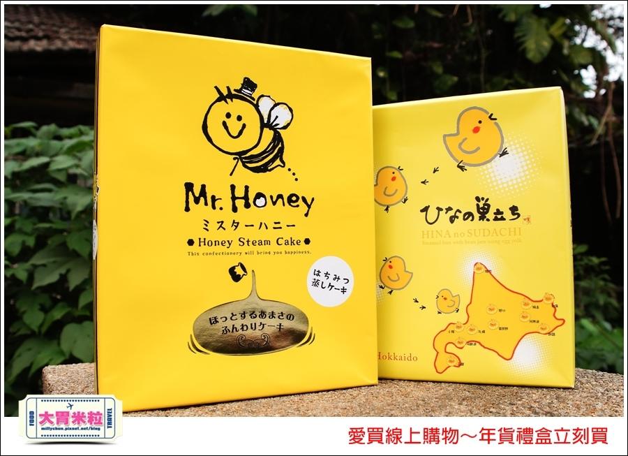 愛買線上購物年貨禮盒推薦@大胃米粒034.jpg