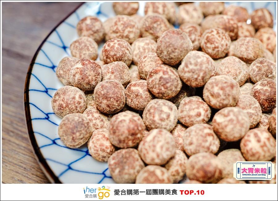Ihergo愛合購第一屆2015宅配團購美食十強@大胃米粒0090.jpg