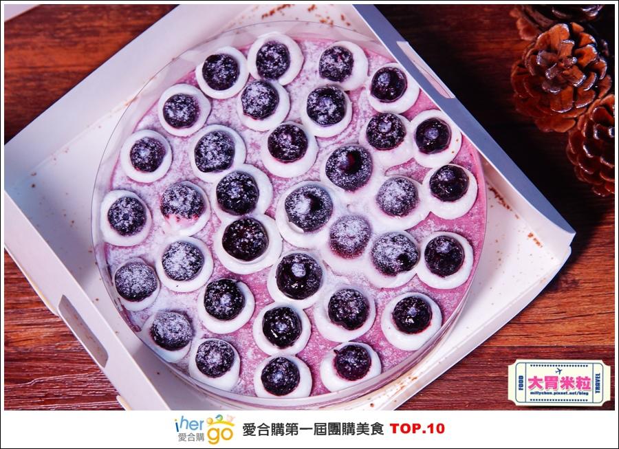 Ihergo愛合購第一屆2015宅配團購美食十強@大胃米粒0083.jpg