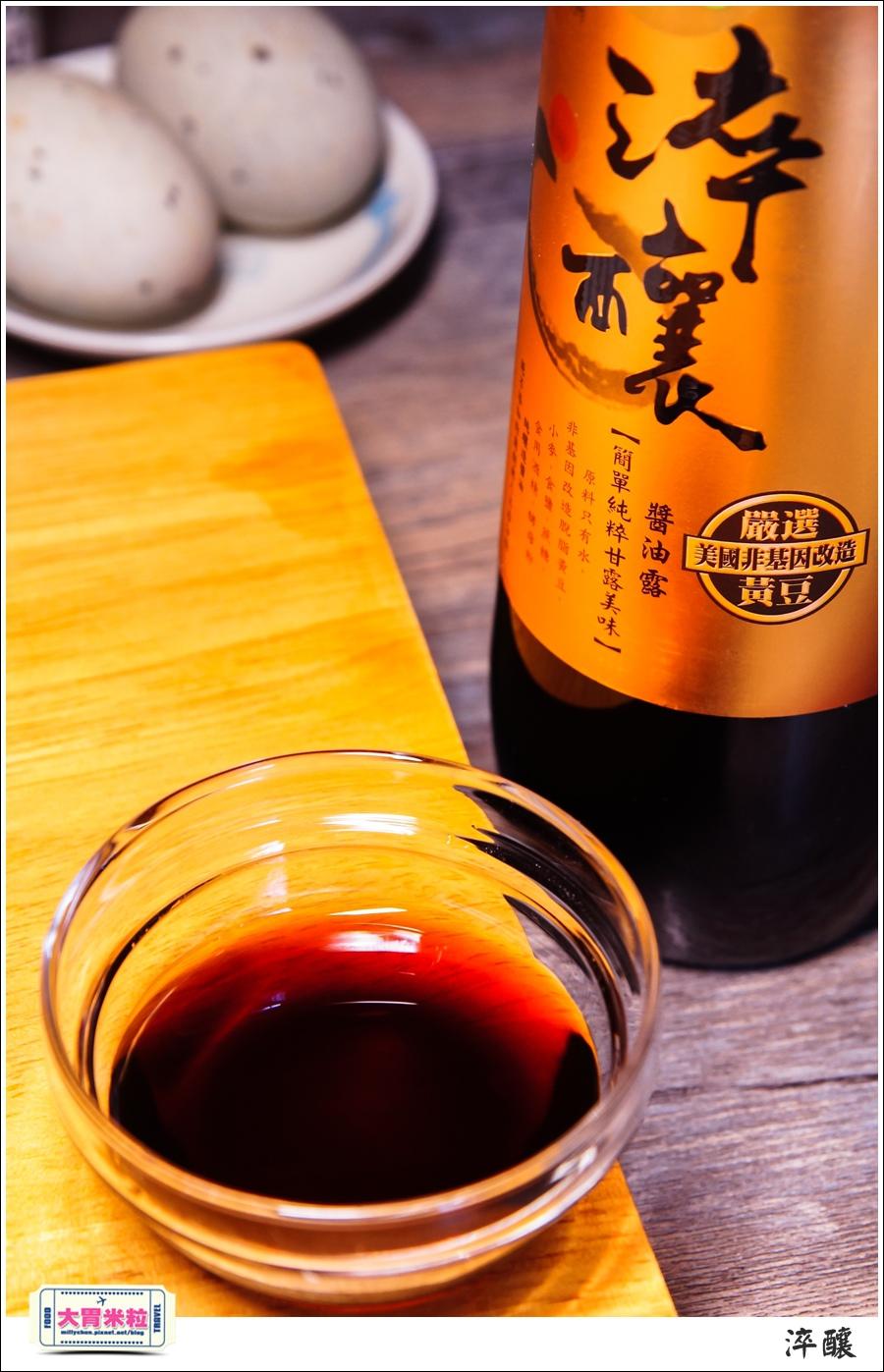 淬釀醬油露@醬油推薦@大胃米粒0046.jpg