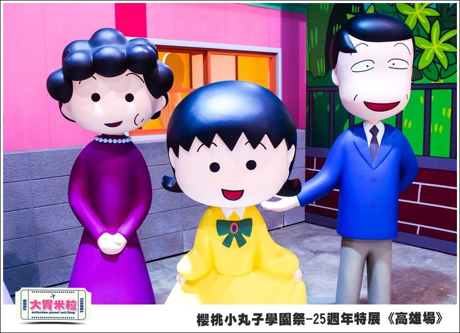 櫻桃小丸子學園祭-25週年特展(高雄場)@大胃米粒0013.jpg
