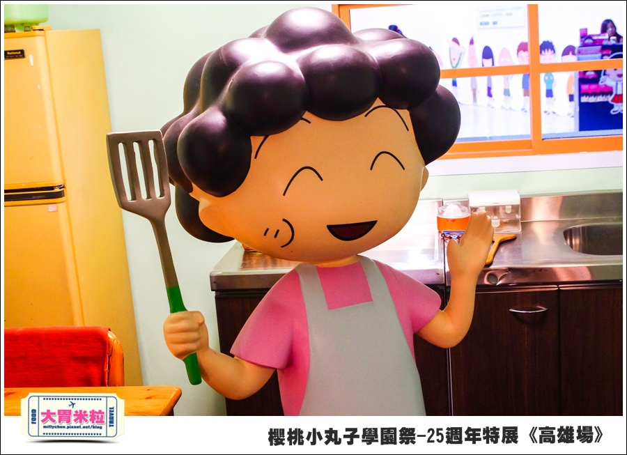 櫻桃小丸子學園祭-25週年特展(高雄場)@大胃米粒0022.jpg