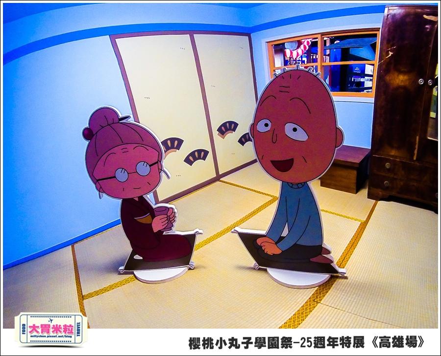 櫻桃小丸子學園祭-25週年特展(高雄場)@大胃米粒0028.jpg