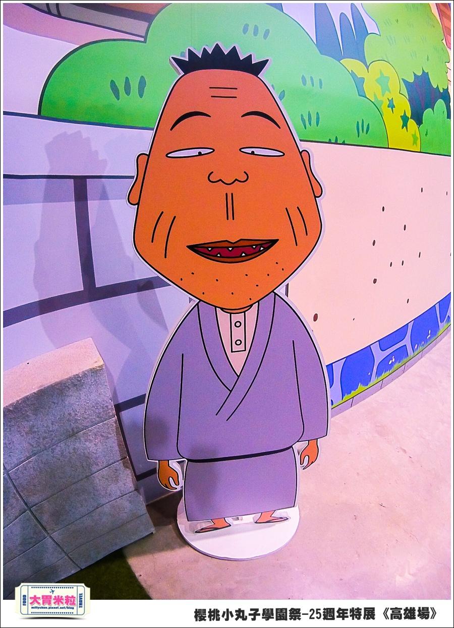 櫻桃小丸子學園祭-25週年特展(高雄場)@大胃米粒0053.jpg