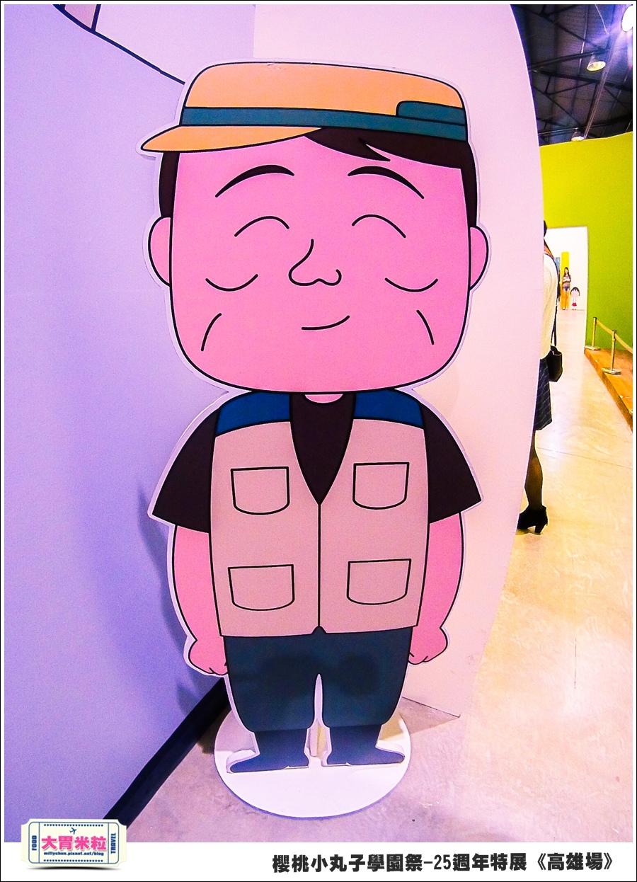 櫻桃小丸子學園祭-25週年特展(高雄場)@大胃米粒0060.jpg