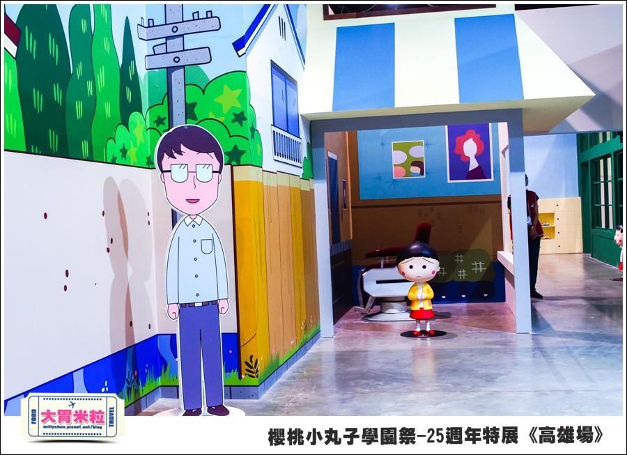 櫻桃小丸子學園祭-25週年特展(高雄場)@大胃米粒0054.jpg