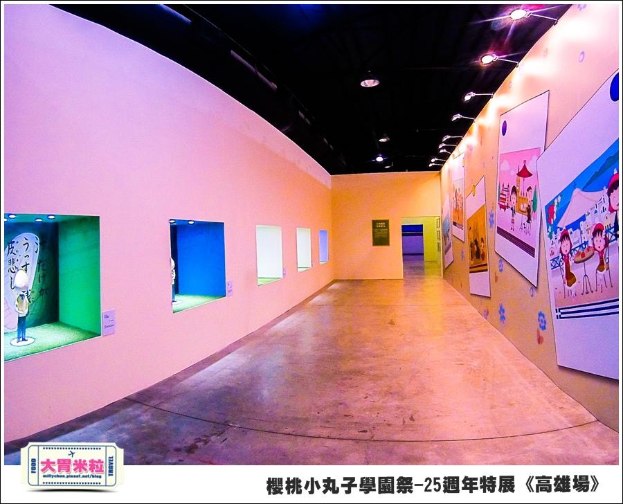 櫻桃小丸子學園祭-25週年特展(高雄場)@大胃米粒0061.jpg