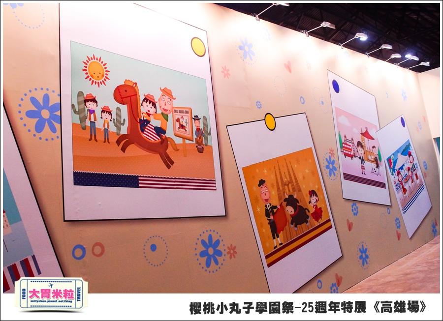 櫻桃小丸子學園祭-25週年特展(高雄場)@大胃米粒0062.jpg