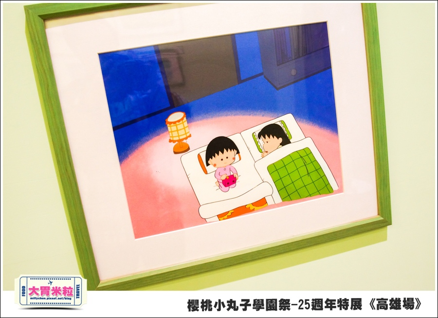 櫻桃小丸子學園祭-25週年特展(高雄場)@大胃米粒0064.jpg