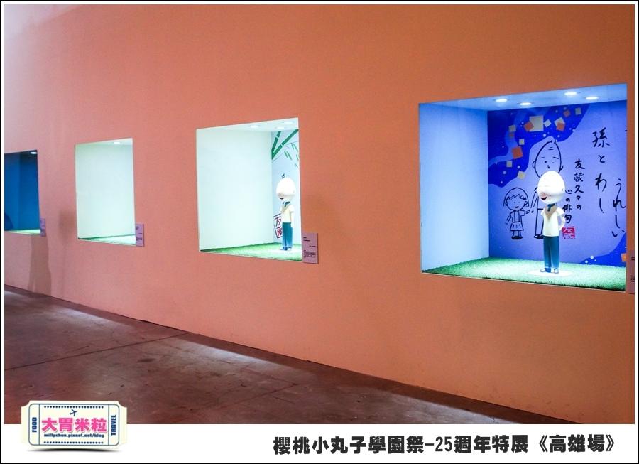 櫻桃小丸子學園祭-25週年特展(高雄場)@大胃米粒0068.jpg