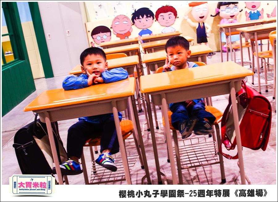 櫻桃小丸子學園祭-25週年特展(高雄場)@大胃米粒0045.jpg