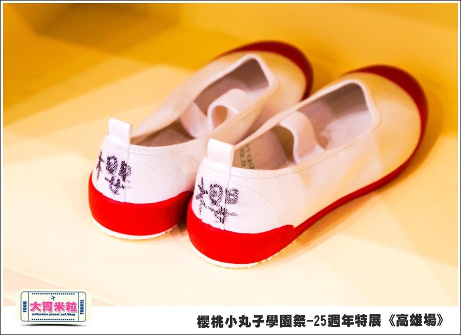 櫻桃小丸子學園祭-25週年特展(高雄場)@大胃米粒0050.jpg