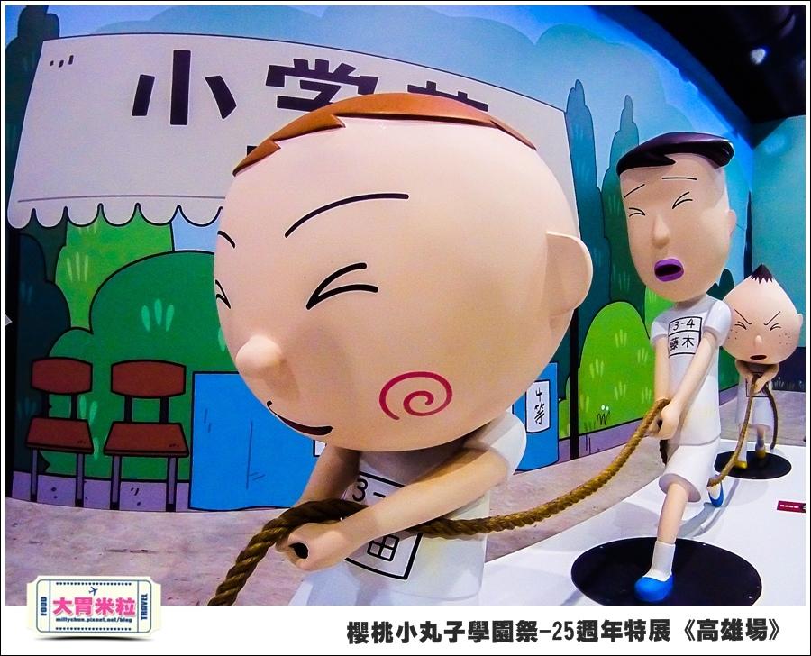 櫻桃小丸子學園祭-25週年特展(高雄場)@大胃米粒0083.jpg