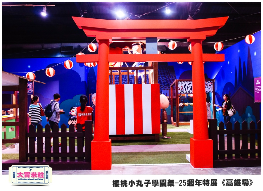 櫻桃小丸子學園祭-25週年特展(高雄場)@大胃米粒0088.jpg