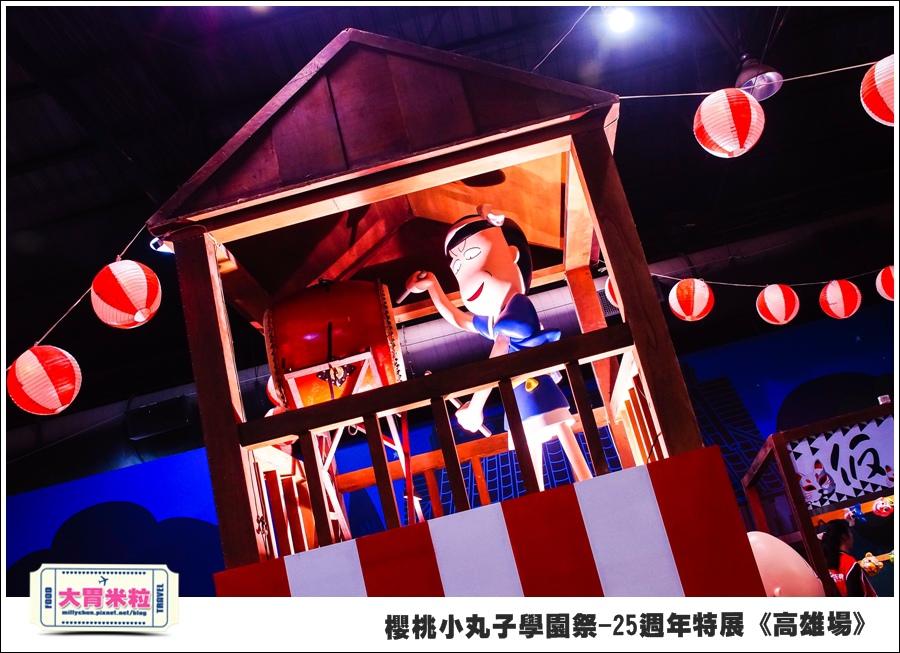 櫻桃小丸子學園祭-25週年特展(高雄場)@大胃米粒0091.jpg
