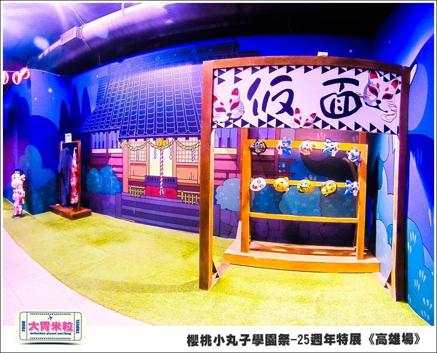 櫻桃小丸子學園祭-25週年特展(高雄場)@大胃米粒0100.jpg