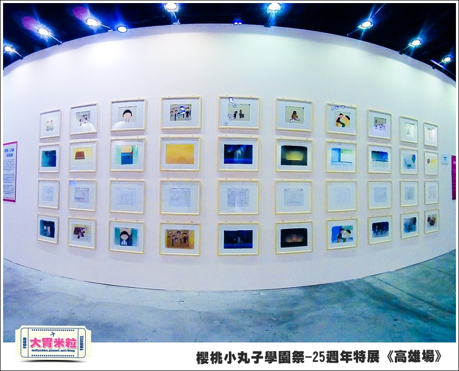 櫻桃小丸子學園祭-25週年特展(高雄場)@大胃米粒0107.jpg