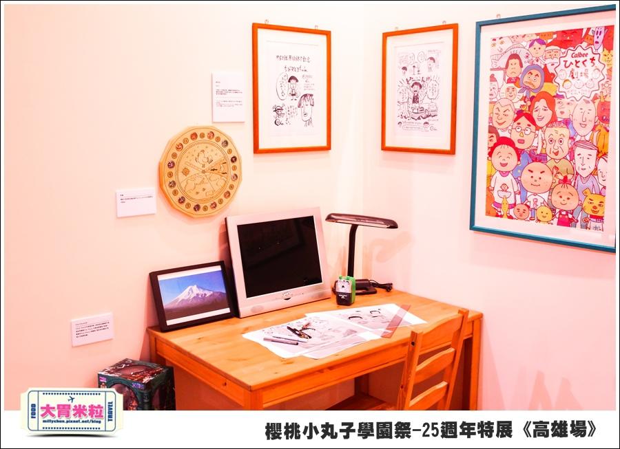 櫻桃小丸子學園祭-25週年特展(高雄場)@大胃米粒0110.jpg