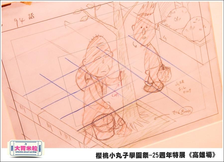 櫻桃小丸子學園祭-25週年特展(高雄場)@大胃米粒0115.jpg