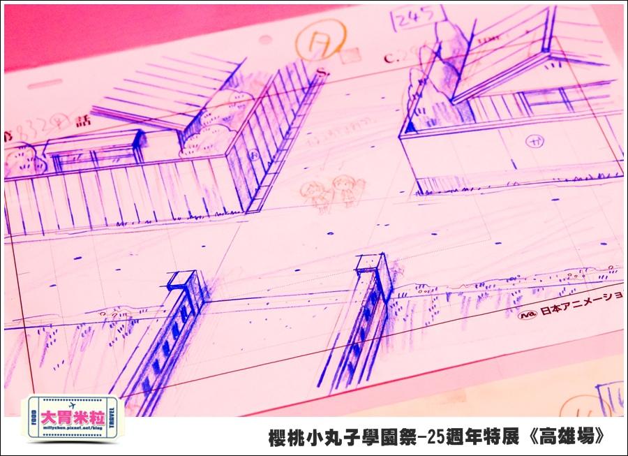 櫻桃小丸子學園祭-25週年特展(高雄場)@大胃米粒0117.jpg