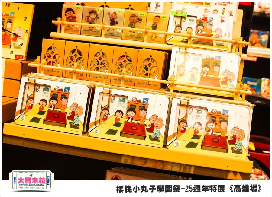 櫻桃小丸子學園祭-25週年特展(高雄場)@大胃米粒0147.jpg