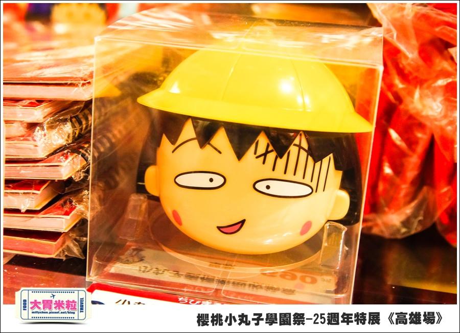 櫻桃小丸子學園祭-25週年特展(高雄場)@大胃米粒0156.jpg