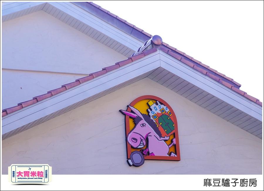 台南麻豆驢子廚房@台南西班牙料理推薦@大胃米粒005.jpg
