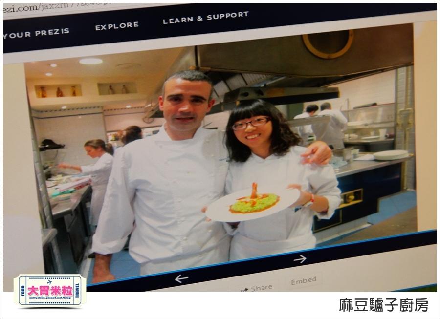 台南麻豆驢子廚房@台南西班牙料理推薦@大胃米粒020.jpg