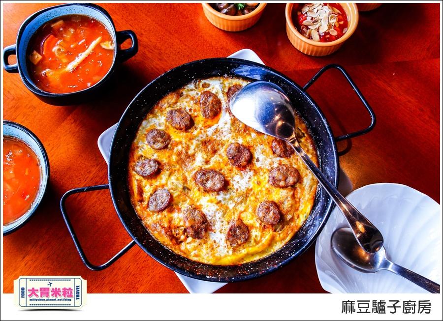 台南麻豆驢子廚房@台南西班牙料理推薦@大胃米粒051.jpg