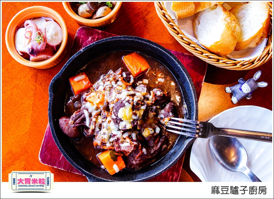 台南麻豆驢子廚房@台南西班牙料理推薦@大胃米粒065.jpg