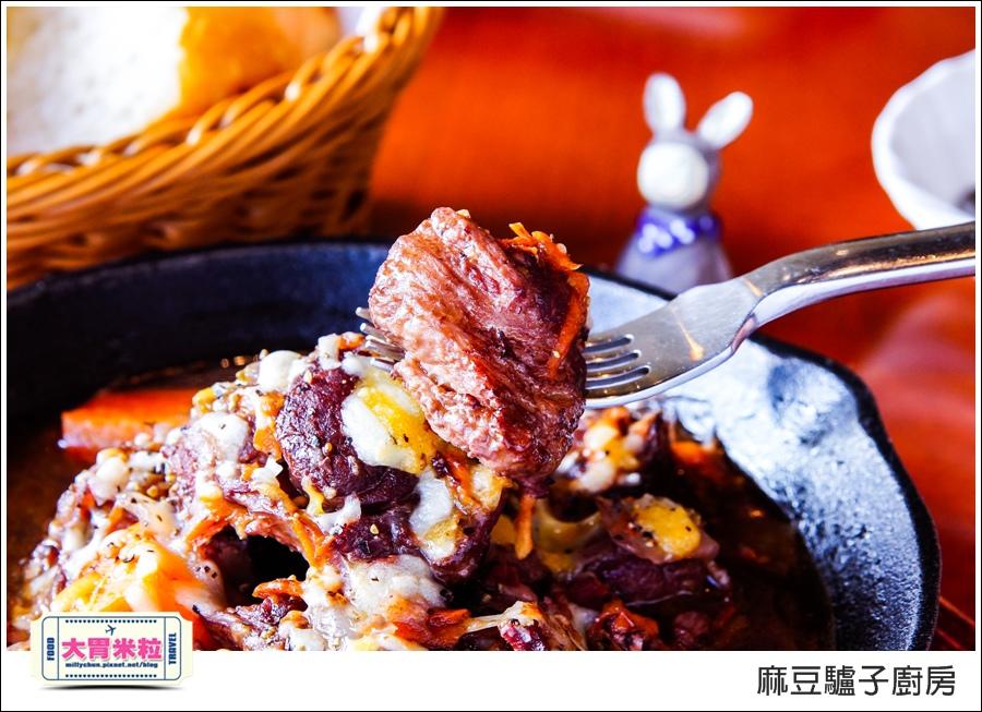 台南麻豆驢子廚房@台南西班牙料理推薦@大胃米粒069.jpg