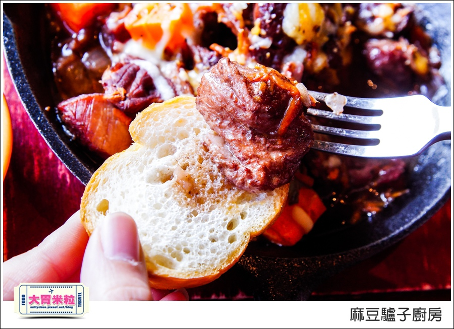 台南麻豆驢子廚房@台南西班牙料理推薦@大胃米粒070.jpg