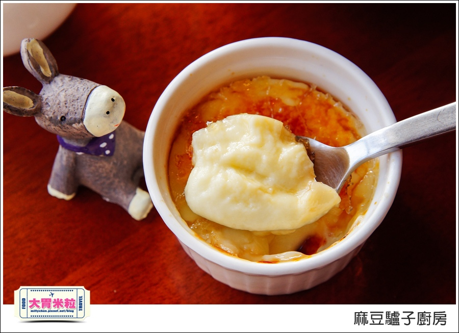 台南麻豆驢子廚房@台南西班牙料理推薦@大胃米粒074.jpg