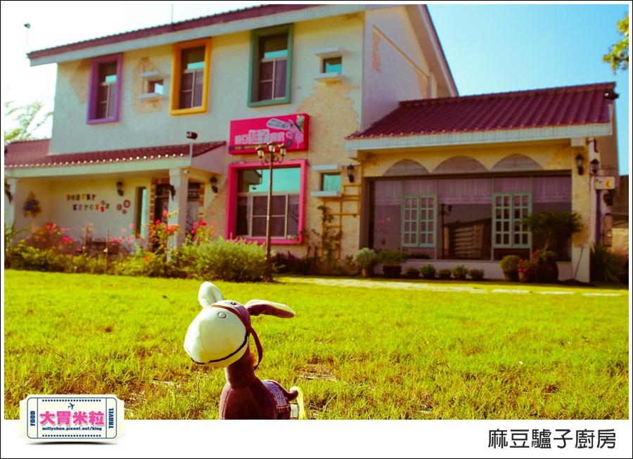 台南麻豆驢子廚房@台南西班牙料理推薦@大胃米粒087.jpg