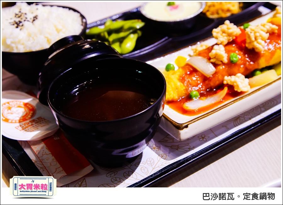 高雄巴沙諾瓦定食鍋物@高雄簡餐推薦@大胃米粒0020.jpg