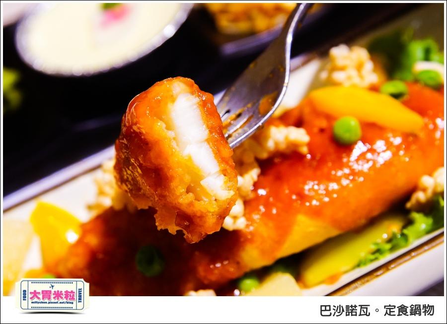 高雄巴沙諾瓦定食鍋物@高雄簡餐推薦@大胃米粒0023.jpg