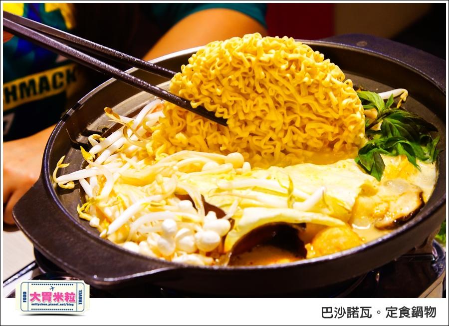 高雄巴沙諾瓦定食鍋物@高雄簡餐推薦@大胃米粒0030.jpg