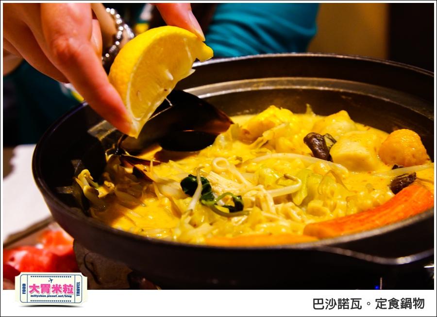 高雄巴沙諾瓦定食鍋物@高雄簡餐推薦@大胃米粒0032.jpg
