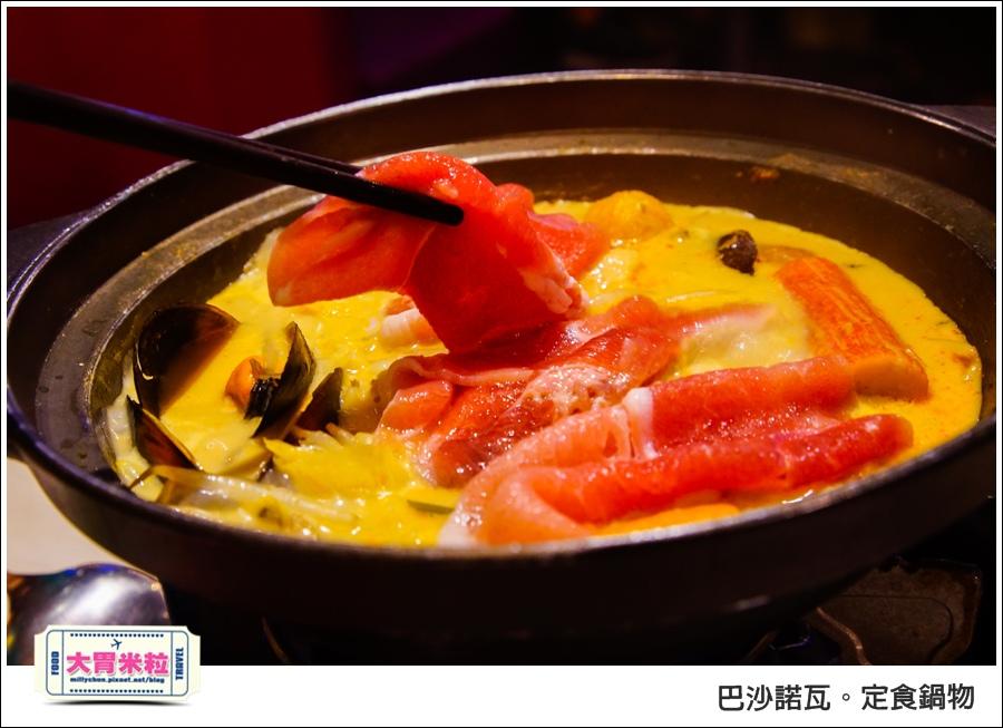 高雄巴沙諾瓦定食鍋物@高雄簡餐推薦@大胃米粒0033.jpg