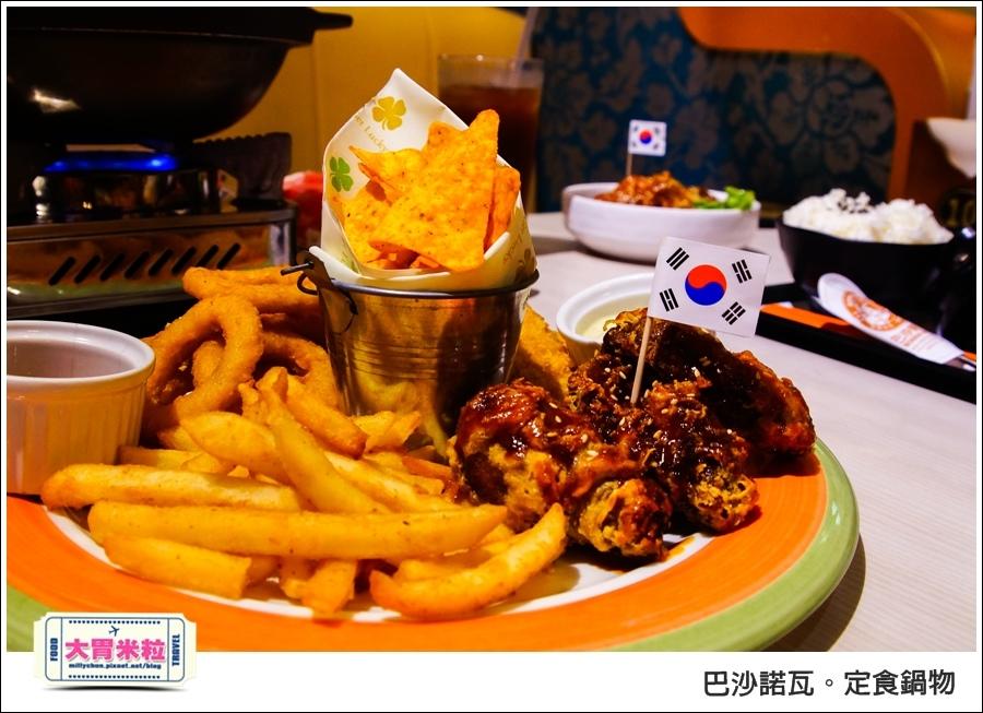 高雄巴沙諾瓦定食鍋物@高雄簡餐推薦@大胃米粒0035.jpg