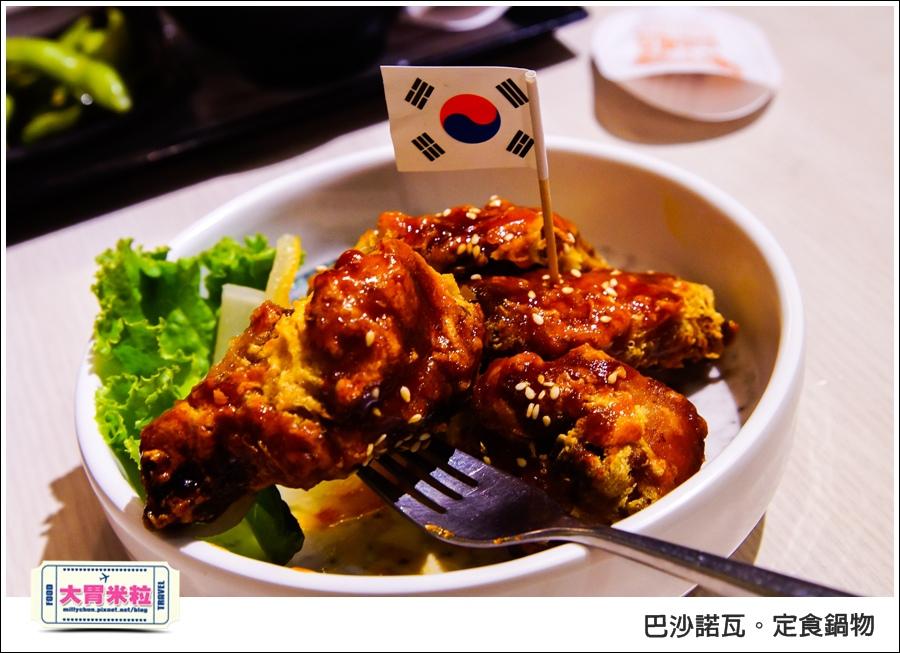高雄巴沙諾瓦定食鍋物@高雄簡餐推薦@大胃米粒0041.jpg