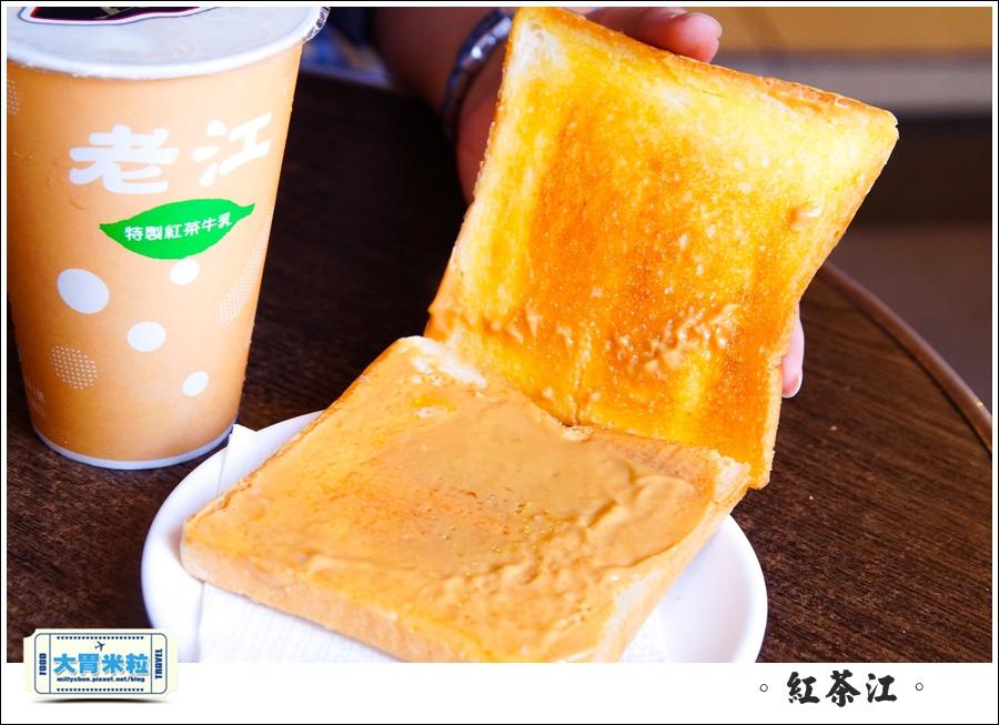 紅茶江@大胃米粒033.jpg
