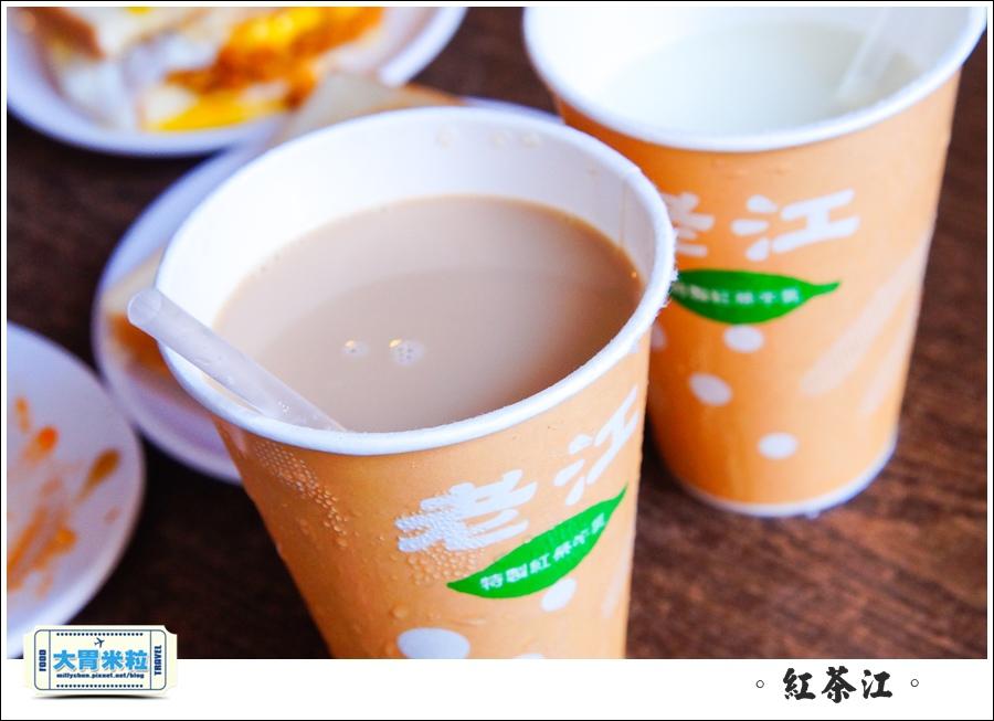 紅茶江@大胃米粒038.jpg