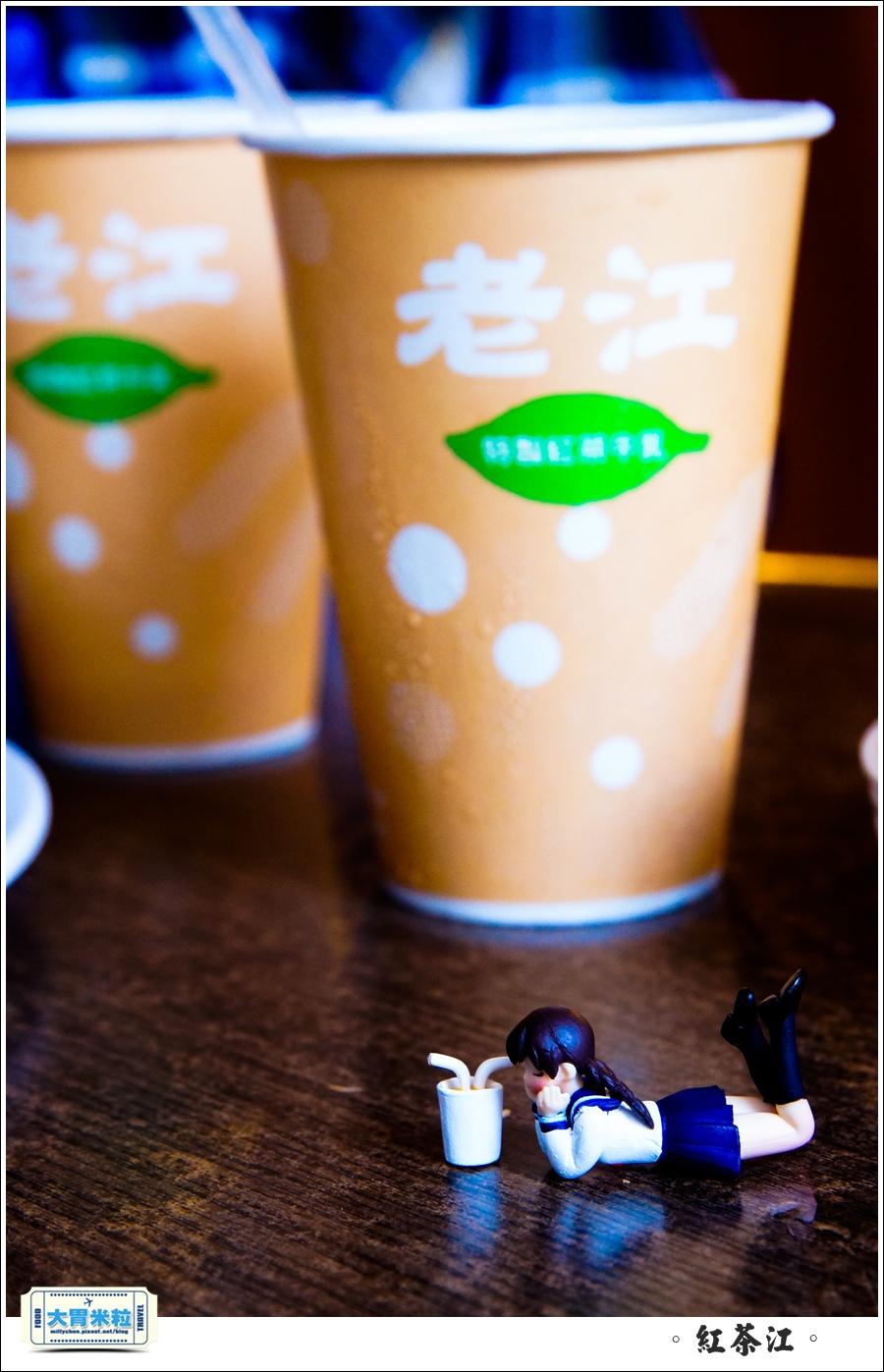 紅茶江@大胃米粒044.jpg