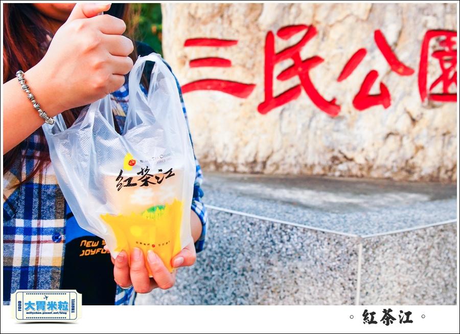 紅茶江@大胃米粒049.jpg